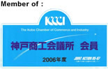 member of kobe chamber of commerce kcci logo
